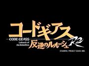 Geass2_01_01a
