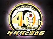 Kitaro52_02a