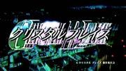 Crystalblaze01_02a
