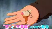Naitsubo01cm_04