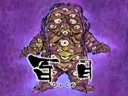Kitaro55_04