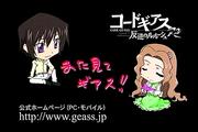 Geass2_05_66