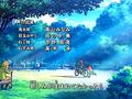 Kitaro56_ed01