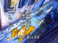 Kitaro56_ed02_2