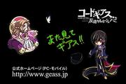 Geass2_06_06