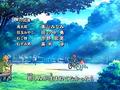 Kitaro57_ed01