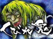 Kitaro62_05