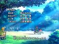 Kitaro62_ed01