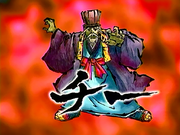 Kitaro63_07