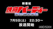 Birdydecode_pr1_15a