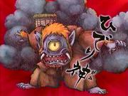Kitaro73_09