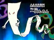 Kitaro73_71