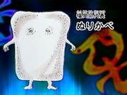 Kitaro73_73