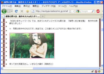Omahima_official_pv09_01