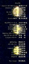 Terra17_ed00a