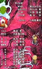 Kitaro20_ed01a