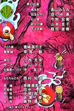 Kitaro21_ed01a