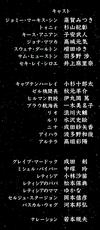 Terra22_ed01a