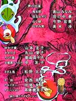 Kitaro23_ed01a_2