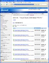 Microsoftdownloadcenter20070910