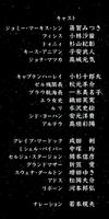 Terra23_ed01a