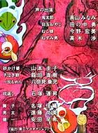 Kitaro24_ed01a
