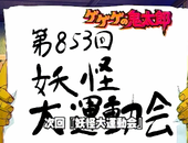 Kitaro24_pv25_02a