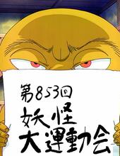 Kitaro25_abrasumashi01a