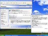 20071005_ie7winupdate01