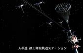 Gundam00_01_elevator02a