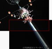 Gundam00_01_elevator01_12a