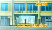 Kojika02_subtitle01a