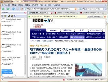20071023techon01