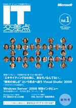 20071025itx_vol1a