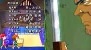 Kitaro30_ed01a