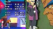 Kitaro30_ed02a