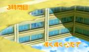 Kojika03_subtitle01a