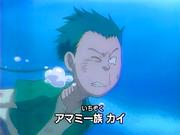 Kitaro32_kai01a