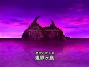 Kitaro32_kikaigashima01a