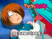 Kitaro32_preview01a