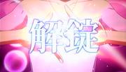 Shugotama06_amu01a