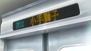 Kojika07_kotesashi01a