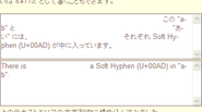 20071125_softhyphen_ie7