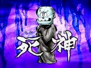 Kitaro35_shinigami01a