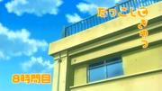 Kojika08_subtitle01a