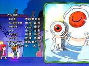 Kitaro36_ed02a