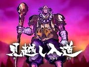 Kitaro38_mikoshi01a