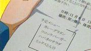 Kojika12_notice02a
