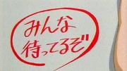 Kojika12_notice03a
