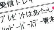 Kojika_ova_mail02a